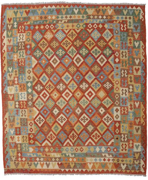 Kilim Afghan Old Style Tappeto 251X294 Orientale Tessuto A Mano Arancione/Beige Scuro Grandi (Lana, Afghanistan)