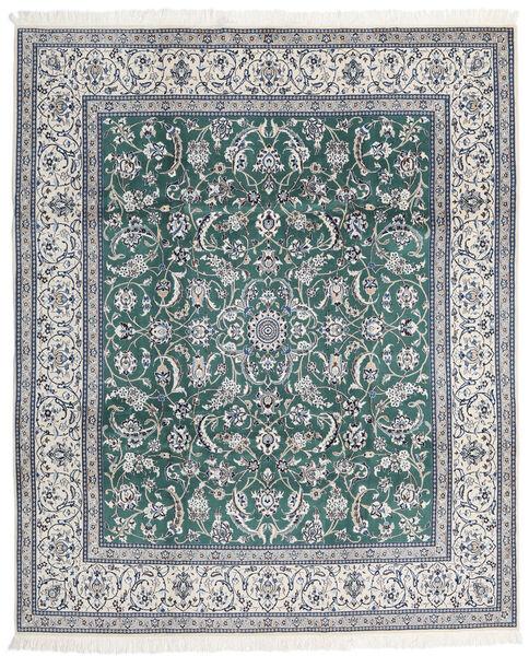 Nain 9La Tappeto 247X298 Orientale Fatto A Mano Grigio Chiaro/Blu (Lana/Seta, Persia/Iran)