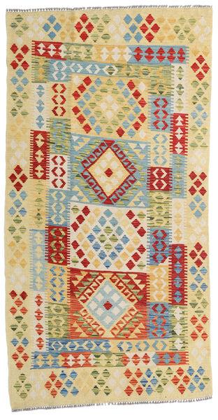 Kilim Afghan Old Style Tappeto 109X210 Orientale Tessuto A Mano Beige Scuro/Beige (Lana, Afghanistan)