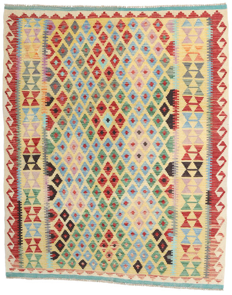 Kilim Afghan Old Style Tappeto 155X190 Orientale Tessuto A Mano Beige Scuro/Grigio Chiaro (Lana, Afghanistan)