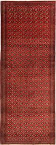 Turkaman Tappeto 150X400 Orientale Fatto A Mano Alfombra Pasillo Rosso Scuro/Marrone Scuro (Lana, Persia/Iran)