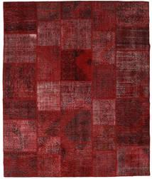 Patchwork Tappeto 250X296 Moderno Fatto A Mano Rosso Scuro Grandi (Lana, Turchia)