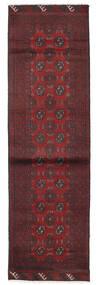 Afghan Tappeto 81X275 Orientale Fatto A Mano Alfombra Pasillo Marrone Scuro/Rosso Scuro (Lana, Afghanistan)