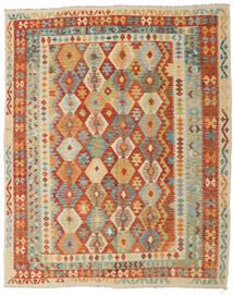Kilim Afghan Old Style Tappeto 250X309 Orientale Tessuto A Mano Beige Scuro Grandi (Lana, Afghanistan)