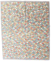 Kilim Afghan Old Style Tappeto 161X195 Orientale Tessuto A Mano Grigio Chiaro/Beige (Lana, Afghanistan)
