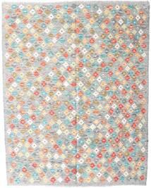 Kilim Afghan Old Style Tappeto 150X200 Orientale Tessuto A Mano Grigio Chiaro/Bianco/Creme (Lana, Afghanistan)