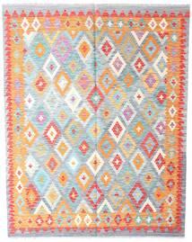 Kilim Afghan Old Style Tappeto 155X195 Orientale Tessuto A Mano Bianco/Creme/Arancione (Lana, Afghanistan)