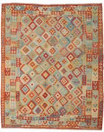 Kilim Afghan Old Style Tappeto 248X305 Orientale Tessuto A Mano Beige Scuro/Verde Chiaro (Lana, Afghanistan)