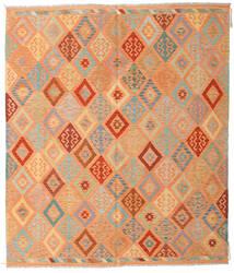 Kilim Afghan Old Style Tappeto 253X293 Orientale Tessuto A Mano Arancione/Marrone Chiaro Grandi (Lana, Afghanistan)