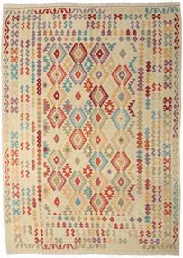 Kilim Afghan Old Style Tappeto 247X350 Orientale Tessuto A Mano Beige/Beige Scuro (Lana, Afghanistan)