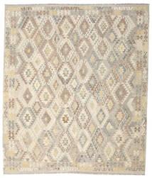 Kilim Afghan Old Style Tappeto 257X301 Orientale Tessuto A Mano Grigio Chiaro/Beige Grandi (Lana, Afghanistan)