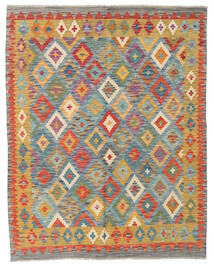 Kilim Afghan Old Style Tappeto 151X191 Orientale Tessuto A Mano Beige Scuro/Grigio Scuro (Lana, Afghanistan)