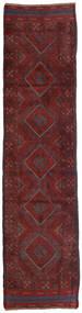 Kilim Golbarjasta Tappeto 65X263 Orientale Tessuto A Mano Alfombra Pasillo Rosso Scuro/Marrone Scuro (Lana, Afghanistan)
