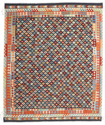 Kilim Afghan Old Style Tappeto 253X297 Orientale Tessuto A Mano Grigio Scuro/Beige Grandi (Lana, Afghanistan)