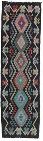 Kilim Afghan Old Style Tappeto 70X249 Orientale Tessuto A Mano Alfombra Pasillo Grigio Scuro/Grigio Chiaro (Lana, Afghanistan)