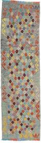 Kilim Afghan Old Style Tappeto 68X240 Orientale Tessuto A Mano Alfombra Pasillo Grigio Chiaro/Grigio Scuro (Lana, Afghanistan)