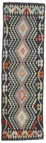 Kilim Afghan Old Style Tappeto 71X231 Orientale Tessuto A Mano Alfombra Pasillo Grigio Scuro/Grigio Chiaro (Lana, Afghanistan)