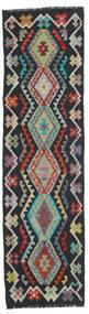 Kilim Afghan Old Style Tappeto 68X252 Orientale Tessuto A Mano Alfombra Pasillo Grigio Scuro/Grigio Chiaro (Lana, Afghanistan)