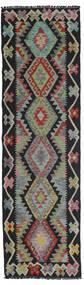Kilim Afghan Old Style Tappeto 68X240 Orientale Tessuto A Mano Alfombra Pasillo Nero/Grigio Scuro (Lana, Afghanistan)