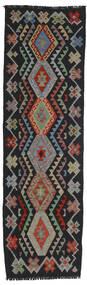 Kilim Afghan Old Style Tappeto 70X237 Orientale Tessuto A Mano Alfombra Pasillo Nero/Rosso Scuro (Lana, Afghanistan)