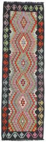 Kilim Afghan Old Style Tappeto 71X229 Orientale Tessuto A Mano Alfombra Pasillo Grigio Scuro/Marrone (Lana, Afghanistan)