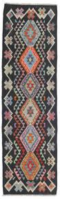 Kilim Afghan Old Style Tappeto 71X249 Orientale Tessuto A Mano Alfombra Pasillo Nero/Grigio Chiaro (Lana, Afghanistan)