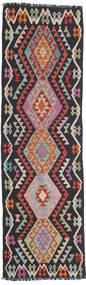 Kilim Afghan Old Style Tappeto 71X241 Orientale Tessuto A Mano Alfombra Pasillo Grigio Scuro/Grigio Chiaro (Lana, Afghanistan)