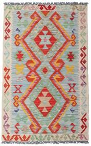 Kilim Afghan Old Style Tappeto 77X123 Orientale Tessuto A Mano Grigio Chiaro/Verde Chiaro (Lana, Afghanistan)