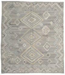 Kilim Moderni Tappeto 259X289 Moderno Tessuto A Mano Grigio Chiaro Grandi (Lana, Afghanistan)