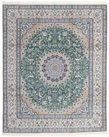 Nain 9La Tappeto 246X300 Orientale Fatto A Mano Grigio Chiaro/Blu Turchese (Lana/Seta, Persia/Iran)