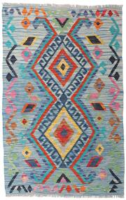 Kilim Afghan Old Style Tappeto 78X122 Orientale Tessuto A Mano Grigio Chiaro/Blu (Lana, Afghanistan)
