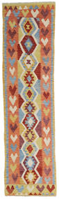 Kilim Afghan Old Style Tappeto 78X293 Orientale Tessuto A Mano Alfombra Pasillo Rosso Scuro/Beige Scuro (Lana, Afghanistan)
