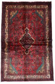 Hamadan Tappeto 137X210 Orientale Fatto A Mano Rosso Scuro/Marrone Scuro (Lana, Persia/Iran)