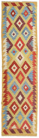 Kilim Afghan Old Style Tappeto 73X283 Orientale Tessuto A Mano Alfombra Pasillo Beige Scuro/Rosso Scuro (Lana, Afghanistan)