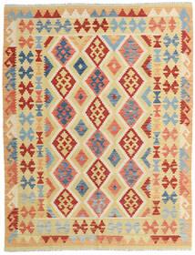 Kilim Afghan Old Style Tappeto 154X198 Orientale Tessuto A Mano Beige Scuro/Beige (Lana, Afghanistan)