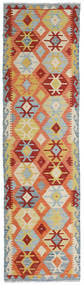 Kilim Afghan Old Style Tappeto 82X299 Orientale Tessuto A Mano Alfombra Pasillo Beige Scuro/Rosso (Lana, Afghanistan)