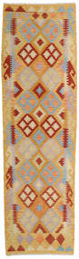Kilim Afghan Old Style Tappeto 81X286 Orientale Tessuto A Mano Alfombra Pasillo Marrone Chiaro/Grigio Chiaro (Lana, Afghanistan)