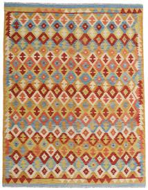 Kilim Afghan Old Style Tappeto 157X202 Orientale Tessuto A Mano Marrone Chiaro/Rosso Scuro (Lana, Afghanistan)