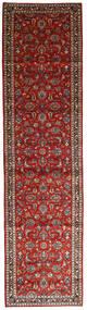 Keshan Tappeto 105X402 Orientale Fatto A Mano Alfombra Pasillo Rosso Scuro/Marrone Scuro (Lana, Persia/Iran)