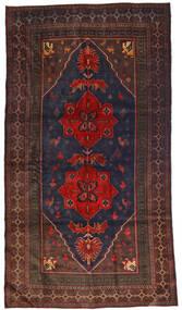 Beluch Tappeto 120X205 Orientale Fatto A Mano Blu Scuro/Marrone Scuro (Lana, Afghanistan)
