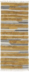Sunny - Giallo Tappeto 100X250 Moderno Tessuto A Mano Alfombra Pasillo Marrone/Marrone Scuro (Lana, India)