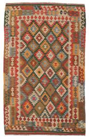 Kilim Afghan Old Style Tappeto 155X245 Orientale Tessuto A Mano Marrone Scuro/Marrone (Lana, Afghanistan)